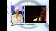 Според Джордж Харисън Янка Рупкина е  най-голямата певица на планетата
