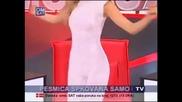 Rada Manojlovic - Vatromet