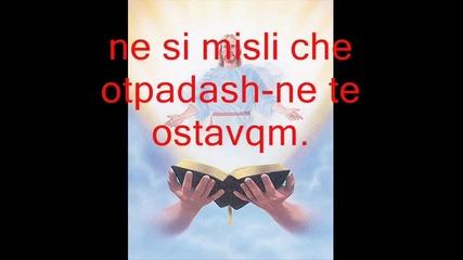 Qsharka