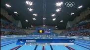Олимпийски игри 2012 - Плуване Мъже 200 метра бруст Финал
