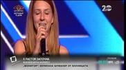 Криско- Гери-никол е моят фаворит в X Factor