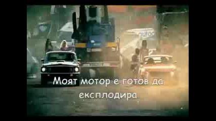 Rihanna - Shut Up And Drive - БГ субтитри (точен превод)