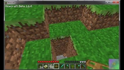 Minecraft сървър 1.6.4