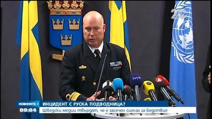В Швеция засякоха сигнал за бедствие от руска подводница - Новините на Нова