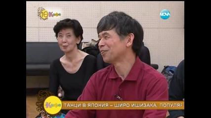 """""""На кафе"""" с истории от Япония - На кафе (16.06.2014г.)"""
