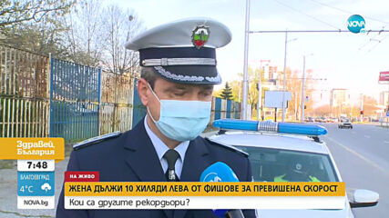 Абсолютен рекорд в Пловдив, над 10 хиляди лева от фишове за превишена скорост