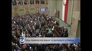 Полша предложи нов формат на преговорите за преодоляване на конфликта в  Украйна