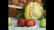 Скрита Камера - Еротични Плодове