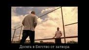 Бягство от затвора - Сезон 3 Епизод 6