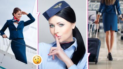 5 неща, които НЕ са позволени на стюардесите