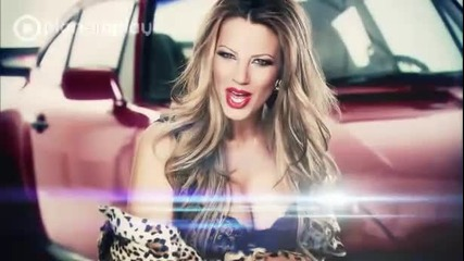 Емилия - Двойно ( Official Video ) Hq