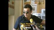 Златен скункс за Иван Ласкин