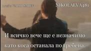 Заедно - Георги Атанасов