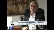 Рязък скок на петрола и тежки последици за европейската икономика заради кризата в Египет, прогнозират от бизнеса