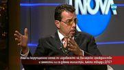 Има ли корупционна схема в издаването на българско гражданство?