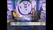 Петър Диков: С европейско финансиране центърът на София ще придобие нов вид - II част