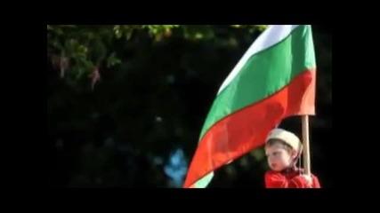 Ислямистите в България