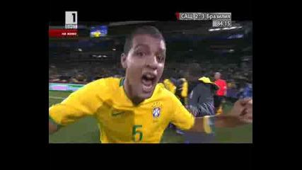 Сащ 2 - 3 Бразилия
