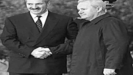 Балада за Слободан Милошевич. Не съм сърбоман но той е Герой