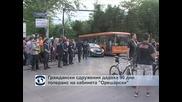 """Граждански сдружения дадоха 90 дни толеранс на кабинета """"Орешарски"""""""