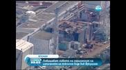 Течът във Фукушима е сериозен инцидент!