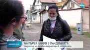 Новините на NOVA (09.05.2021 - централна емисия)