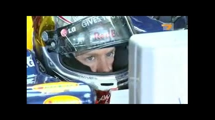 Formula 1 Гeрмания Квалификации част 4