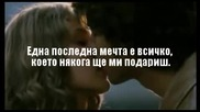 Една последна целувка - Chris Norman / За Първи Път с Превод за vbox7 /