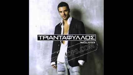 * Една страхотна гръцка балада * Triantafillos - Oso zo
