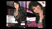 Suzzy - U mojoj sobi (BN Music)