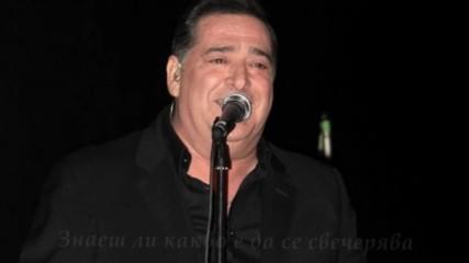 Василис Карас - Духа самота