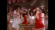 Were All in This Togethergo - I Dont Dance