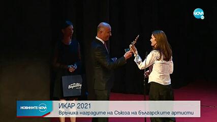 """Татяна Лолова е носителят на наградата """"Икар"""" за изключителен принос към театъра"""