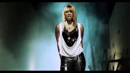 Превод! Keri Hilson ft. Chris Brown - One Night Stand