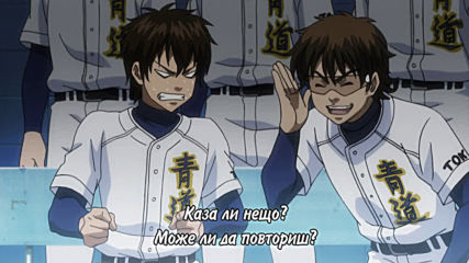 [easternspirit] Diamond no Ace S01 - E72