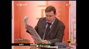 Господари на Ефира - ТВ 7 Стрелба с Въздушна П*тка 08-02-2008 High-Quality