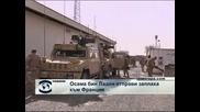 Осама заплаши Франция във видеозапис