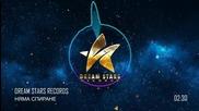Dream Stars Records - Няма Спиране (official Audio)