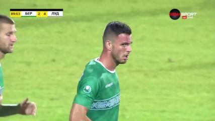 Йосипович с гол №2 срещу Лудогорец