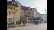 Рила И Пирин България