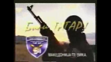 Македонски Тигри - Елитна Специялна Единица