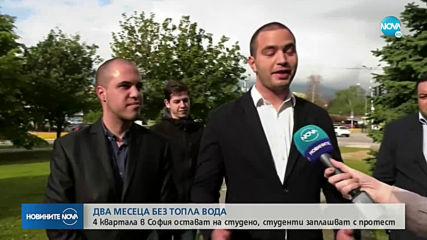 Новините на NOVA (02.06.2020 - обедна емисия)