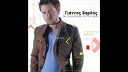 Giannis Vardis - Adynato [new Song 2010]