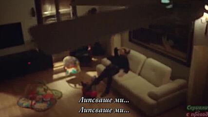 Семейство Боран- сезон 3, еп.88