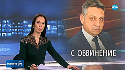 Новините на NOVA (21.01.2020 - следобедна емисия)