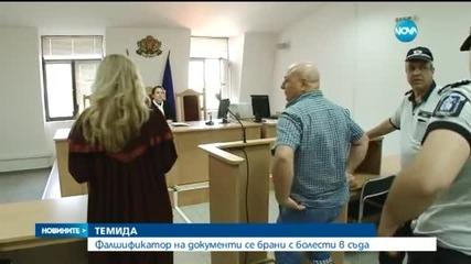Фалшификатор №1 на Пловдив остава в ареста