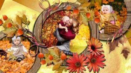 Бесплатный проект и стили 3 часть - Осеннее очарование