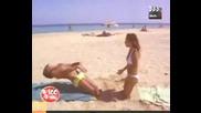 Смешен бой на плажа