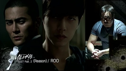 Roo - Reason ( Bad Guys Ost )