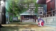 Hoshizora e Kakaru Hashi Ed2